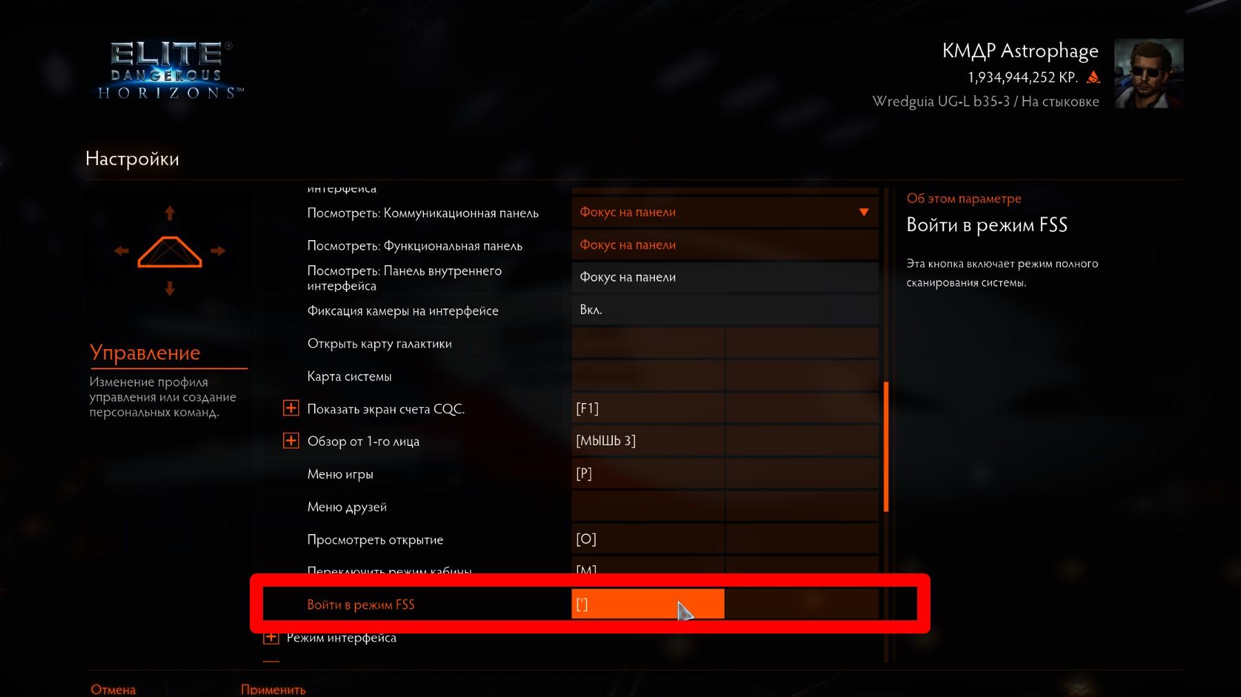 Screenshot_586.jpg
